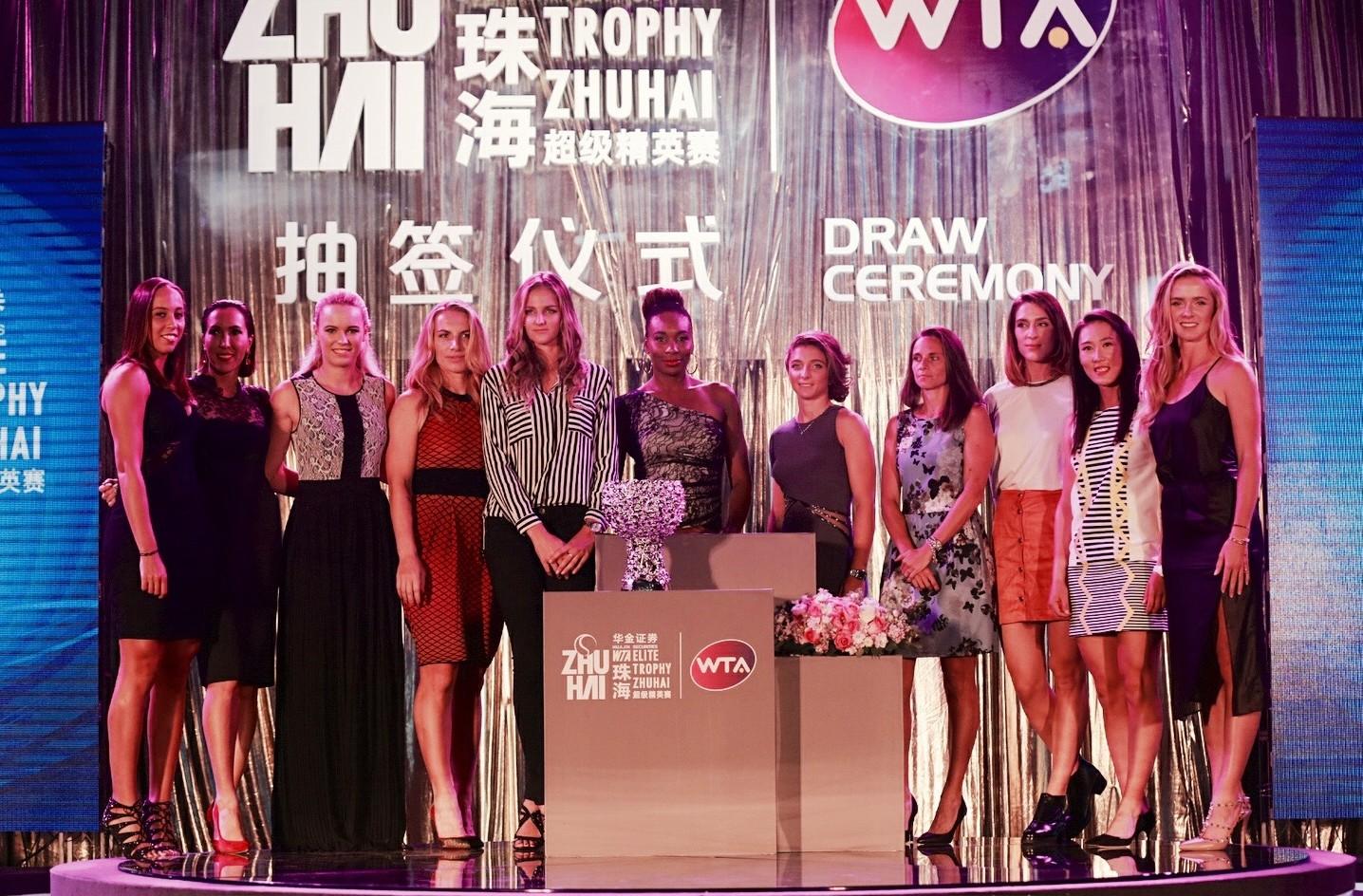 wta-elite-trophy-sara-errani-draw-ceremony
