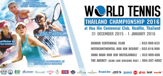 world-tennis-thailand-championships-2016-errani-radwanska-kerber-williams